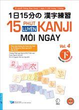 15phutkanji-tap4-bia1.jpg