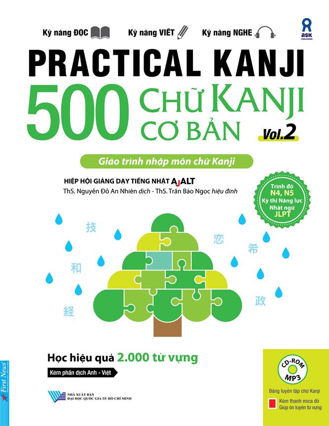 500 chữ Kanji cơ bản vol 2