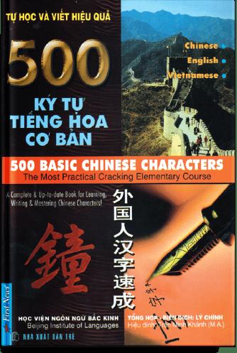 500 KÝ TỰ TIẾNG HOA CƠ BẢN
