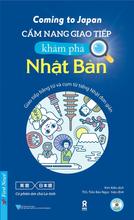 cover-camnanggiaotiepkhamphanhatbanxp-01-bia.png