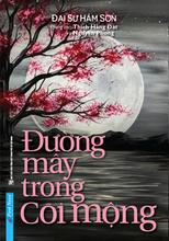 duongmaytrongcoimong-01-bia-1-web.png