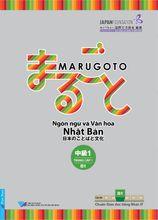 marugoto-trungcap-b1-01.jpg