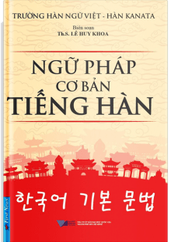ngu-phap-co-ban-tieng-han.png