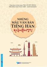 nhung-mau-van-ban-tieng-han.png