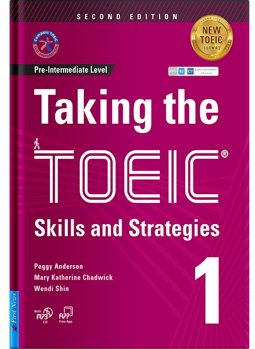 taking-toeic-1.png