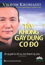 tay-khong-gay-dung-co-do.png